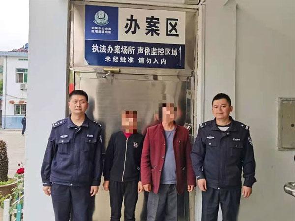 陈瑶湖民警成功规劝两名在逃人员投案自首